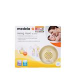 Medela Swing Maxi Breast Pump