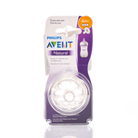 Philips Avent Natural Fast Flow Teat X2pcs