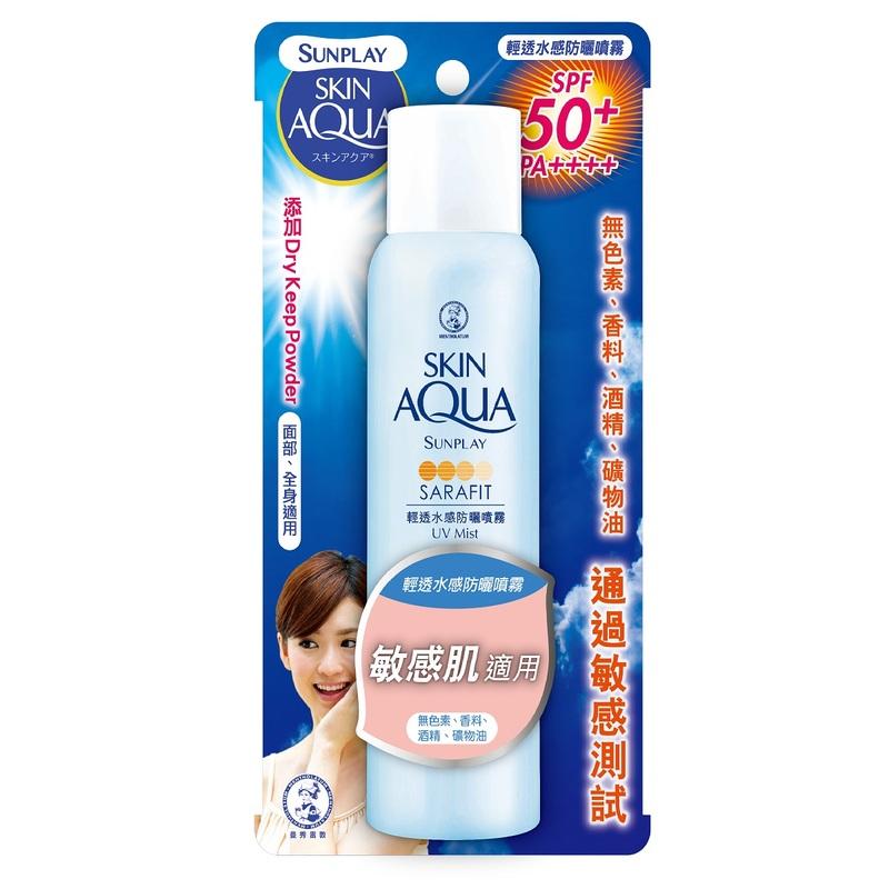 Sunplay Sarafit UV Mist Spray SPF50+ PA++++ 150mL