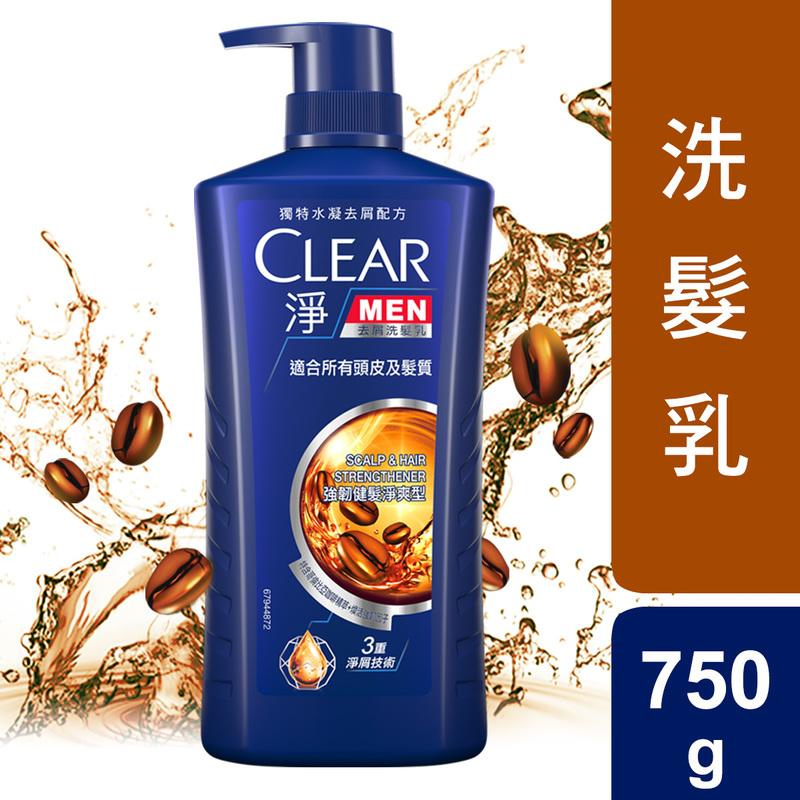 Clear Men Scalp & Hair Strengthener Shampoo 750mL