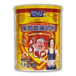 Ripple Curcumin Milk Powder 700g