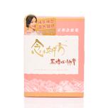 Nin Jiom Femi-Nin Four Herb Extract 15gX5bags