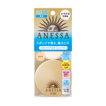 Anessa Perfect UV Sunscreen Skincare Base Makeup SPF50+ PA+++ (Light) 10g