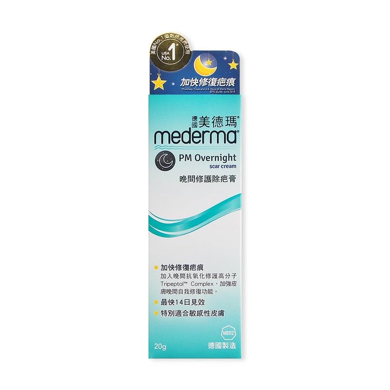 Mederma Pm Scar Cream 20g