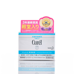 Curel Intensive Moisture Face Cream 40g