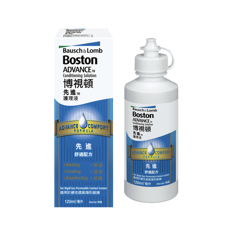 Bausch & Lomb Boston ADVANCE Conditioning Solution, 120ml