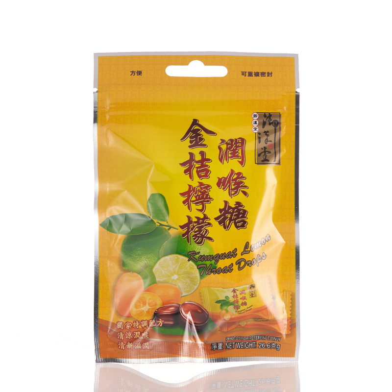 Yue Hon Tong Kumquat Lemon Throat Drops 26.6g