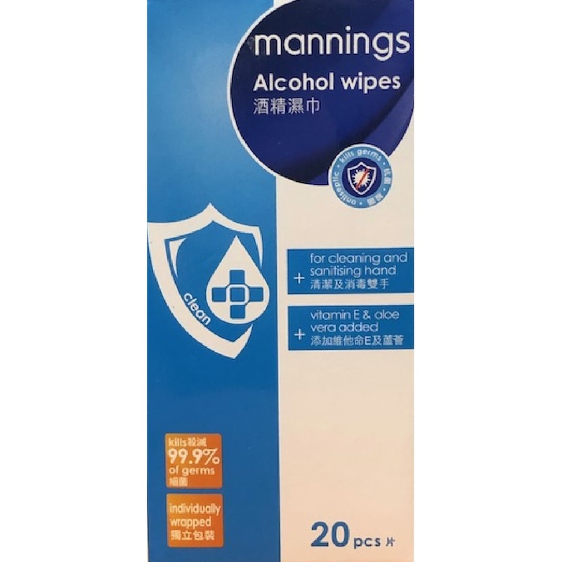 Mannings Individual Pack Alcohol Wipe 20pcs