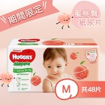 Huggies Diamond Peach Diaper M 48'S