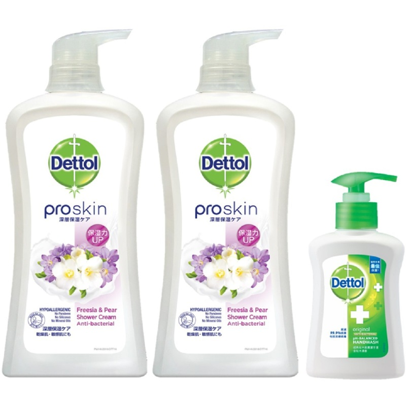Dettol Proskin Shower Cream (Freesia&Pear) 950gX2pcs
