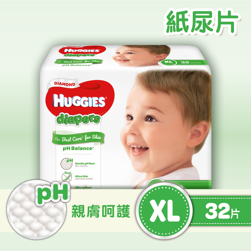 Huggies Diamond Diaper XL 32pcs