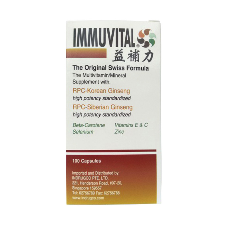 Immuvital The Original Swiss Formula, 100 tablets