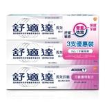 Sensodyne Gum Health Tp 120 g x3