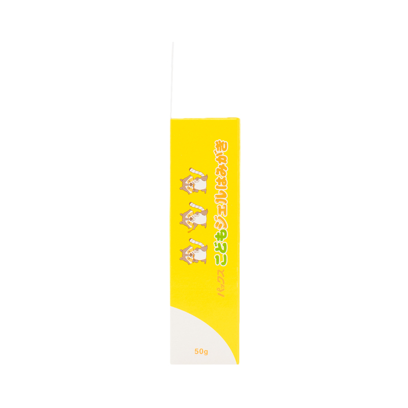 Paxbaby Toothpaste Gel 50g