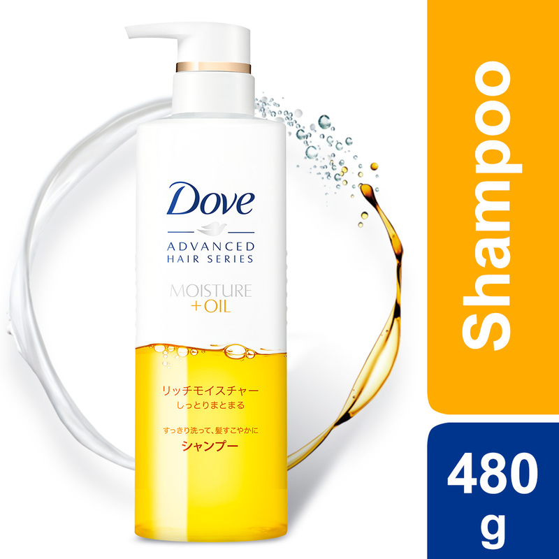 Dove Advanced Hair Series Rich Moisture Shampoo 480g