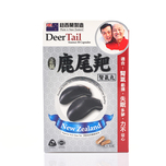 Herb Standard Deer Tail Essence 30pcs