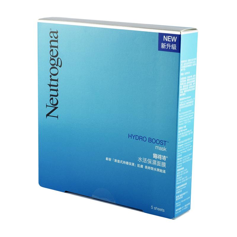 Neutrogena Hydro Boost Mask, 5pcs