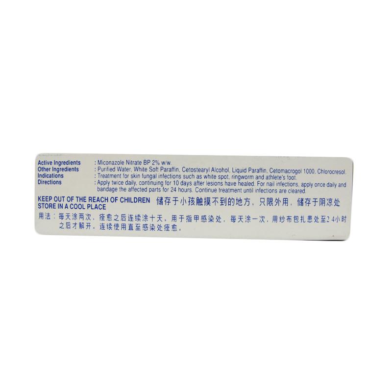 ICM Pharma Mycoban Cream, 15g