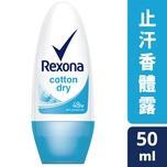 Rexona Women Roll On 50ml - Cotton