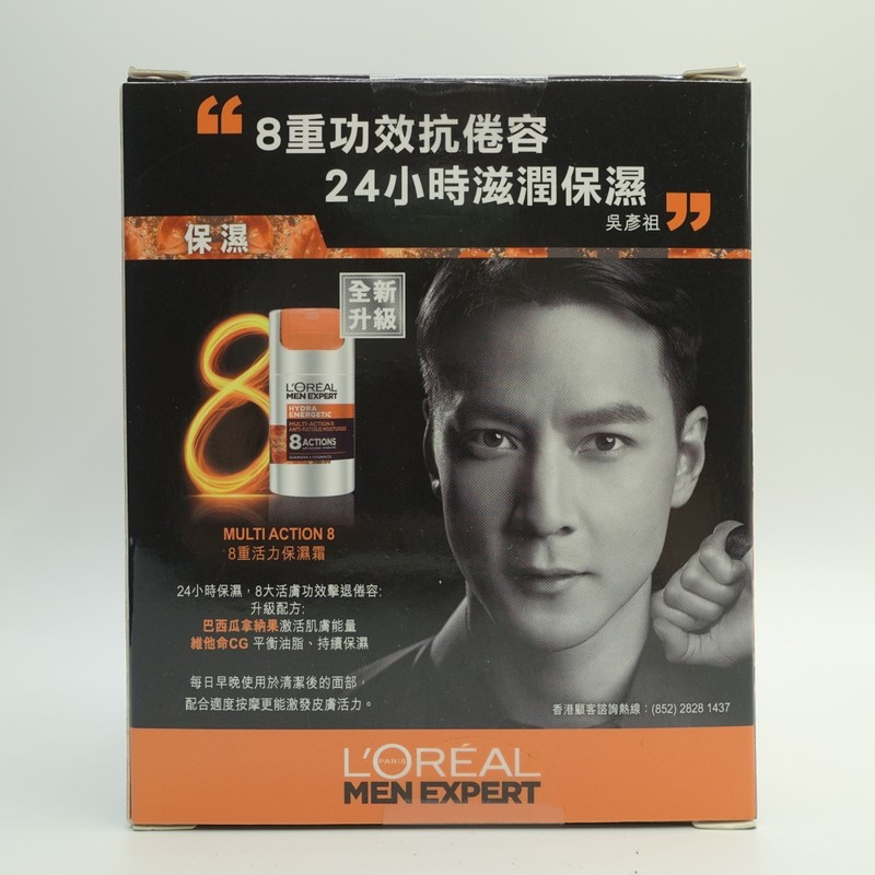 L'Oreal Men Expert Hydra Energetic MA8 Twin Pack 50mL X2bottles