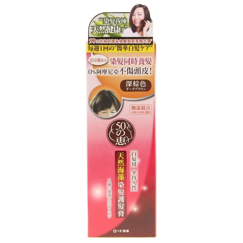 50 Megumi Hair Colorants Dark Brown 150g