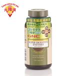 GNC Super Digestive Enzymes 100s