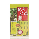 Beijing Gu Xiang Detox Patch 8pcs