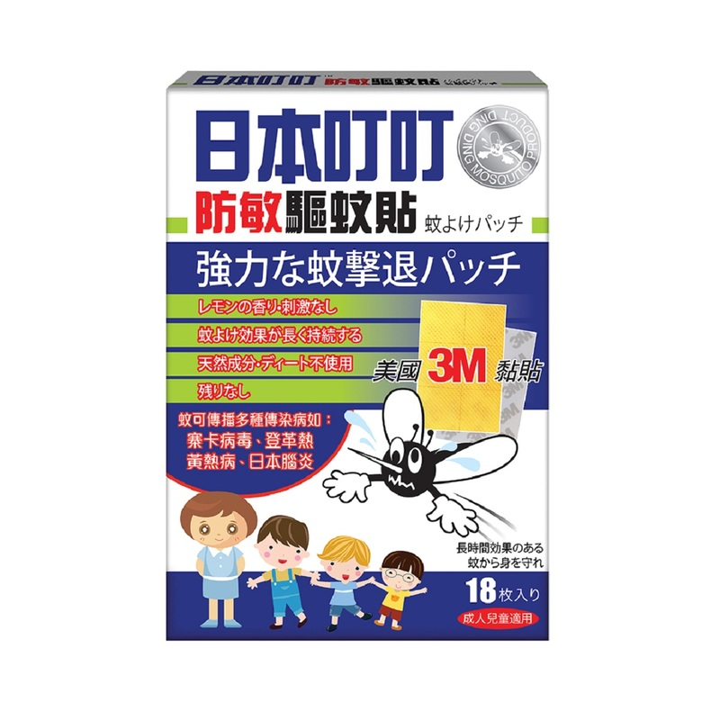 Ding Ding Mosquito Repellent Patch 18pcs