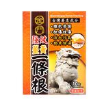 Kinmen Qiangxiao Turmeric I-Tiao-Gung 10pcs