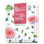 Mentholatum Botanics Damask Rose Hydration Mask 6pcs