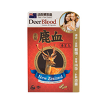 Herb Standard Deer Blood Essence 45pcs