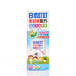 Ding Ding Mosquito And Insect Repellent Spray 70mL