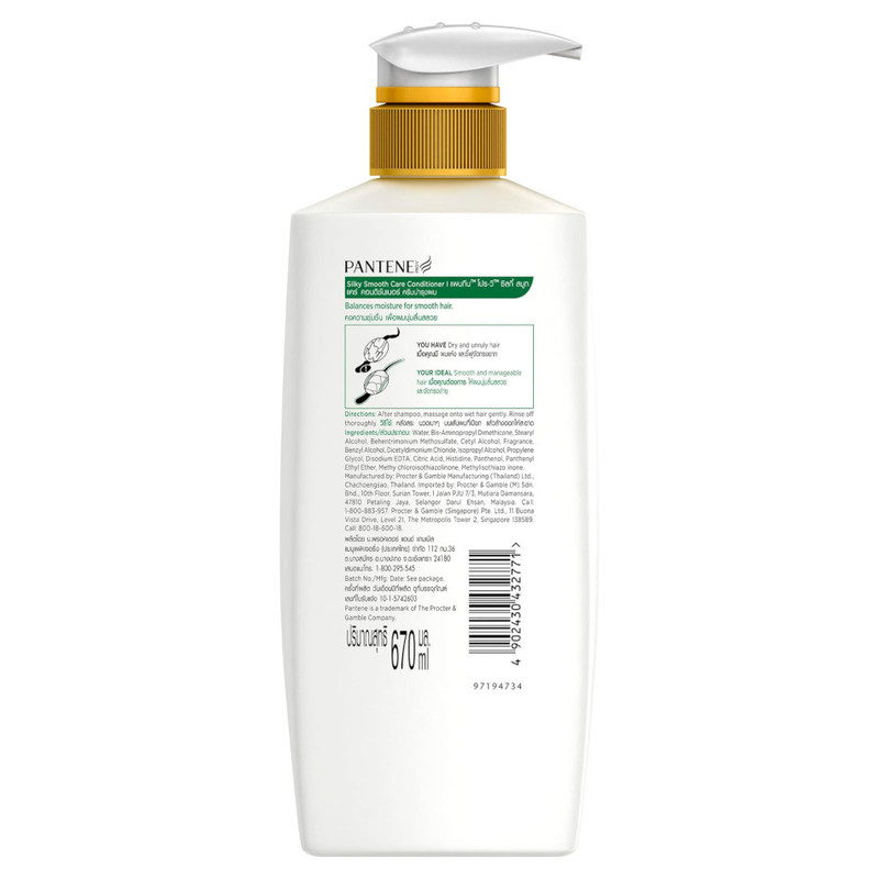 Pantene Smooth and Silky Care Conditioner, 670ml