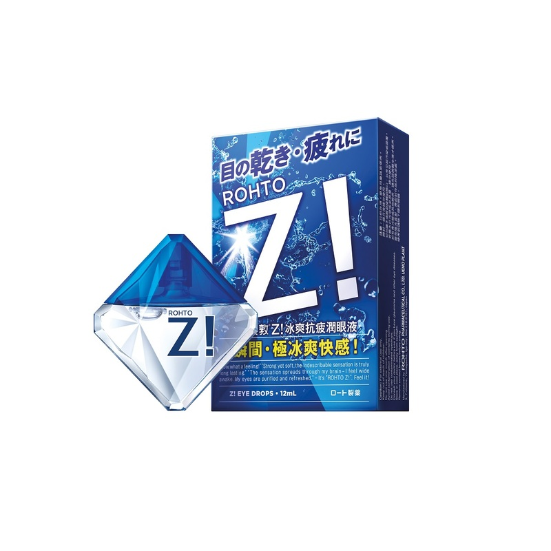 Rohto Z! Eye Drop 12mL