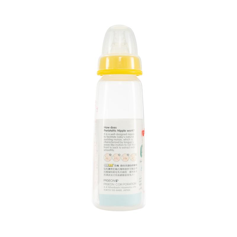 Pigeon PP Nursing Bottle 240mL