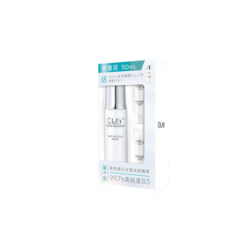 Olay White Radiance Essence 50mL+Spot 7mLx2