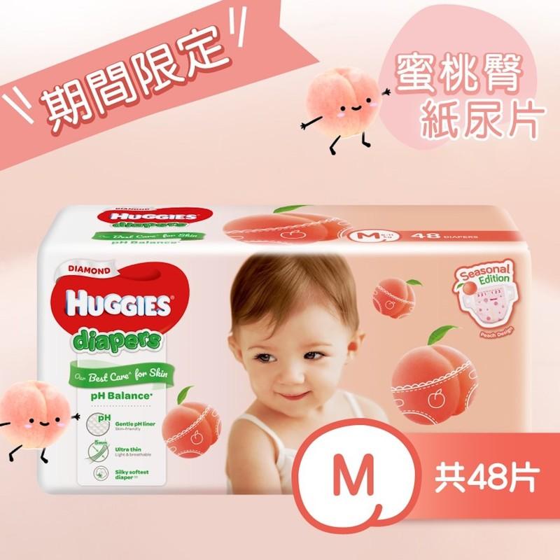 Huggies Diamond Peach Diaper M 48pc