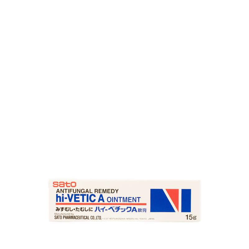 Sato Hi-Vetic A Ointment 15g