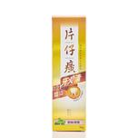 Pien Tze Huang Gum Care Tp Spearmint 95g