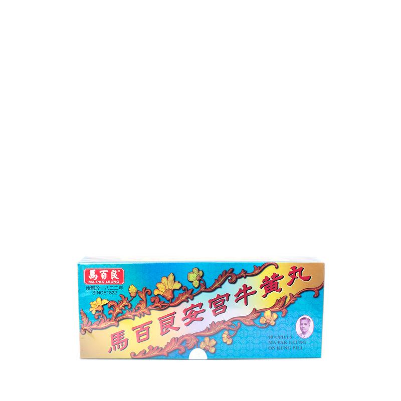 Ma Pak Leung On Kung Pill 10pcs