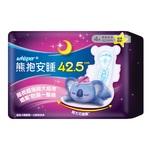 Whisper Koala Ultra Night 42.5cm 4pcs Trial Pack