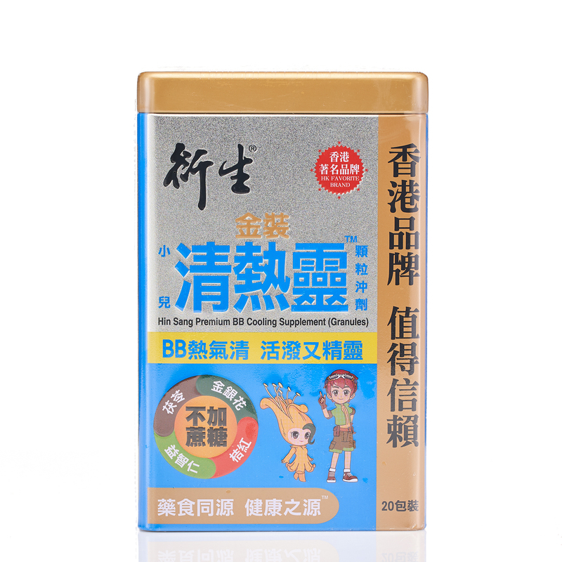 Hin Sang Premium BB Cooling Supplement Granules 10g X 20 packs