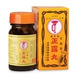 Trumpet Brand Seirogan Gastro Intestinal 400 Pills