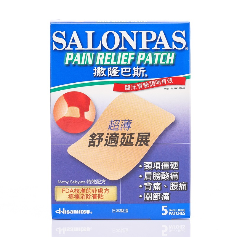 Salonpas Pain Relief Patch 5spcs