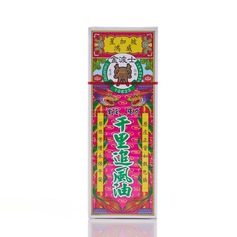 Goldboss Qian Li Zui Feng Oil 40mL