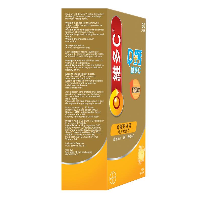 Redoxon Calcium+D Orange 30 Tablets