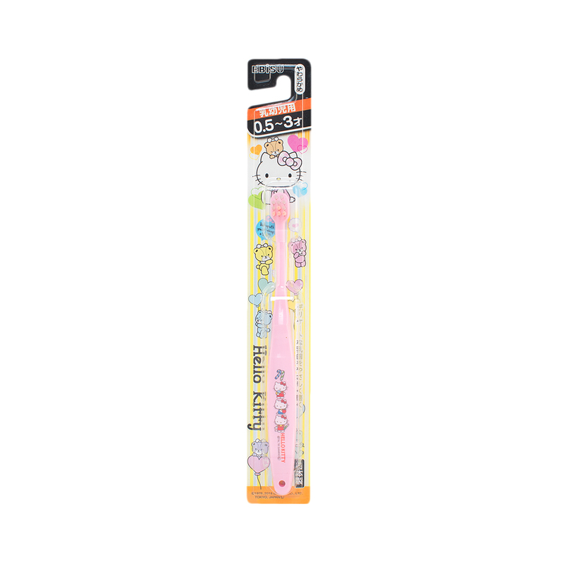Ebisu Hello Kitty Toothbrush (0.5-3Y) 1pc