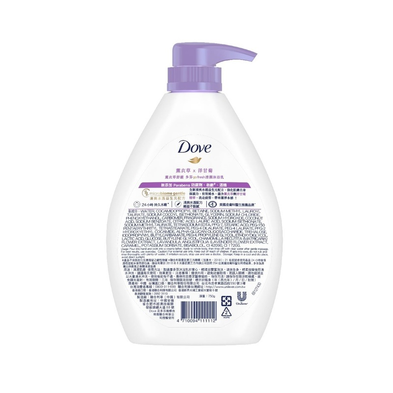 Dove Pw Gofresh Lavender 750g