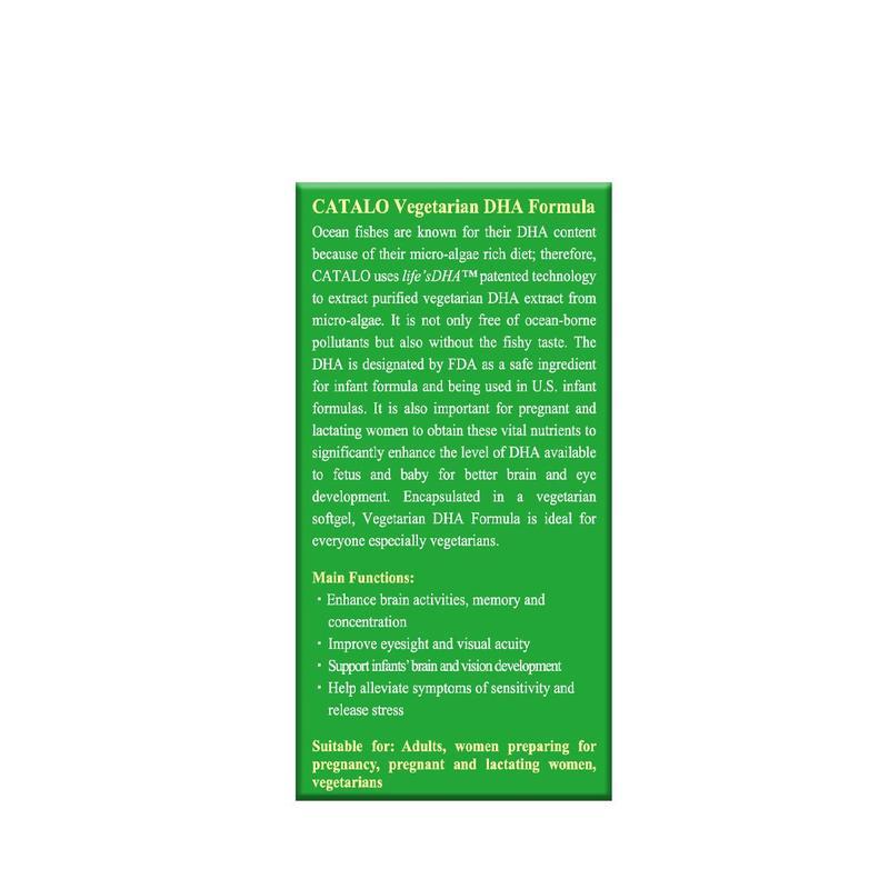 Catalo Vegetarian DHA Formula 30pcs