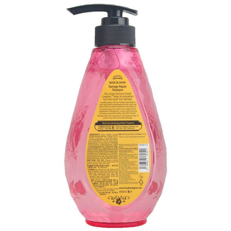Kusabana Damage Repair Shampoo 490mL